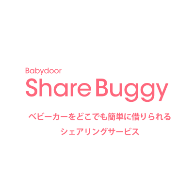 sharebuggy_topicon